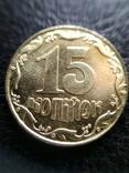 Украинская монета 15 копеек 1992 года (Копия), фото №4