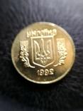 Украинская монета 15 копеек 1992 года (Копия), фото №5