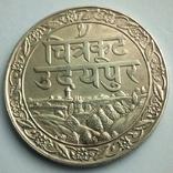 Британская Индия, княжество Мевар 1 рупия 1928 г., фото №3