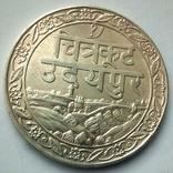 Британская Индия, княжество Мевар 1 рупия 1928 г., фото №4