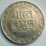 Британская Индия, княжество Мевар 1 рупия 1928 г., фото №5