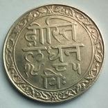 Британская Индия, княжество Мевар 1 рупия 1928 г., фото №6