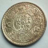Британская Индия 1 рупия 1919 г., фото №11