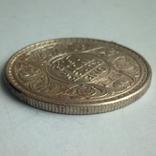 Британская Индия 1 рупия 1919 г., фото №12
