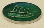 Настольная медаль Евпатория, фото №4