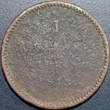 1 рігсбанкскіллінг, 1813, Данія, Фредерік VI, фото №3