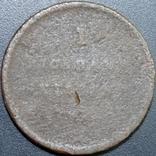 1 рігсбанкскіллінг, 1813, Данія , Фредерік VI, фото №2