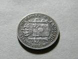 50 сентимов 1880 Испания, серебро, фото №4