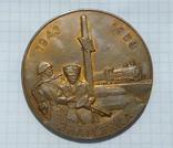 Настольная медаль Знам'янка 1943 1968, фото №2