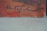 Губский И.И. (род.1954) Парный теннис. 2011., фото №3