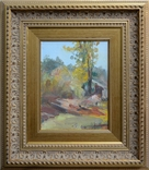 Коновалюк Ф.З. (18901984) Осень., фото №2