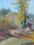 Коновалюк Ф.З. (18901984) Осень., фото №3