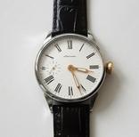 Часы Марьяж Молния, фото №2
