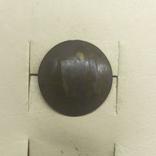 Пуговица с номером 44 РИА. Диаметр 21мм, фото №5