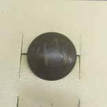 Пуговица с номером 44 РИА. Диаметр 21мм, фото №6