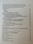 Кремлевская диета, фото №9