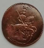 Одна копейка 1762 г. медь копия, фото №3