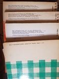 Книги рецепты Италия кулинария на итальянском, фото №3