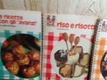 Книги рецепты Италия кулинария на итальянском, фото №5