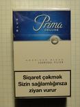 Сигареты Prima Delux