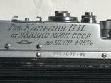 СССР 1967 фотоаппарат Зоркий - 4 именной подарок, фото №4