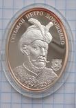 Серебряная монета Гетман Петро Дорошенко, серебро 999., фото №2