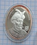 Серебряная монета Гетман Петро Дорошенко, серебро 999., фото №3