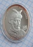 Серебряная монета Гетман Петро Дорошенко, серебро 999., фото №4