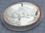 Серебряная монета Гетман Петро Дорошенко, серебро 999., фото №5