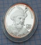 Серебряная монета Гетман Петро Дорошенко, серебро 999., фото №8