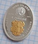 Серебряная монета Гетман Петро Дорошенко, серебро 999., фото №9