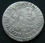 Орт 1625, фото №2