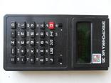Калькулятор Электроника МК 35, фото №9