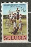 287 Сент Люссия 1977 лагерь скаутов, фото №2