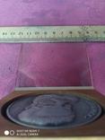 № 2726 Памятная медаль 100 лет сварки с дарственной надписью на гурте, фото №6
