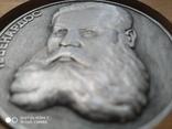 № 2726 Памятная медаль 100 лет сварки с дарственной надписью на гурте, фото №2