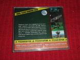 Диск-игра для Playstation.№43(пустая коробка), фото №3