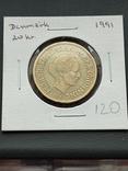 20 крон Дания 1991 год, фото №2