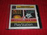 Диск-игра для Playstation.№47, фото №2