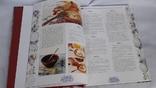 Традиции Украинской кухни, фото №4