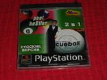 Диск-игра для Playstation.№54, фото №2