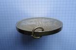 Большая именная медаль к 70 летию, 1984 г., фото №9