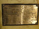 Трансформатор 220 В -- 127 В, фото №4