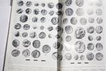 Монеты Ольвии. П. О. Карышковский, фото №5