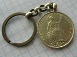 Брелок з копією монети королеви Вікторії, фото №3