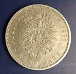 5 марок 1876 р. Вюртемберг, фото №6