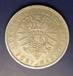 5 марок 1876 р. Вюртемберг, фото №7