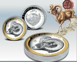 Palau YEAR OF THE GOAT series LUNAR 5 Silver Coin Ultra High Relief 2015 Proof Gilded 1 oz, фото №2