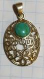 Кулон с берюзой серебро 925, фото №2