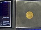Полная Коллекция Екатерины Второй 5 монет, фото №12